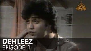 PTV Classic Drama | Dehleez