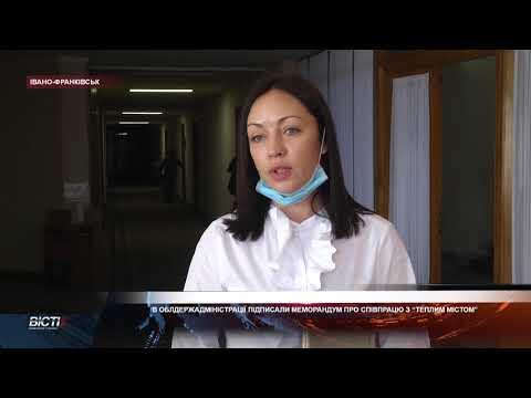 Івано-Франківське обласне телебачення «Галичина»: Об'єднати зусилля влади, волонтерів і бізнесу для боротьби з короновірусом