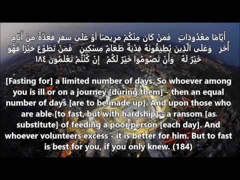 Surah Al-Baqarah (2)    Chapter The Cow    Mishary Rashid Al-Afasy    Full Recitation    English