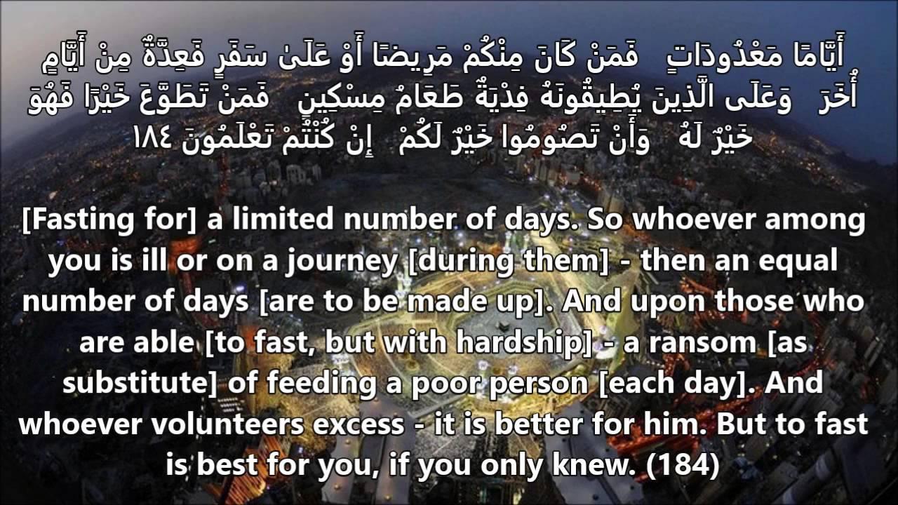 surat al baqara alafasy