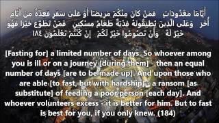Surah Al-Baqarah (2) || Chapter The Cow || Mishary Rashid Al-Afasy || Full Recitation || English