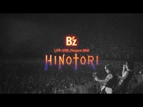 B'z / DVD & Blu-ray「HINOTORI」 TOUR FINAL DIGEST