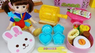 Baby doll lunch box and Snack cooking toys picnic food play - 토이몽