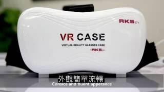 Virtual Reality VR Glasses Case RK5th