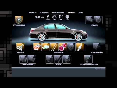 Настройка кпп для Chevrolet Camaro SS 62 10 Марта 2013