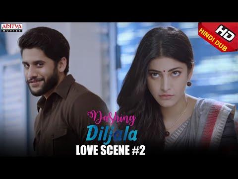 Dashing Diljala Scenes || Naga Chaitanya Shruti Hassan Love Scene#2 | Naga Chaitanya, Shruti Hassan