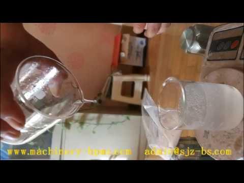 HPMC China ,www.machinery-hpmc.com admin@sjz-bs.com