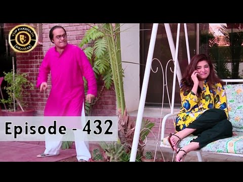 Bulbulay Ep 432 - ARY Digital Top Pakistani Dramas