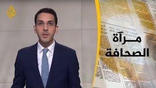 📰 مرآة الصحافة الأولى 13/08/2019