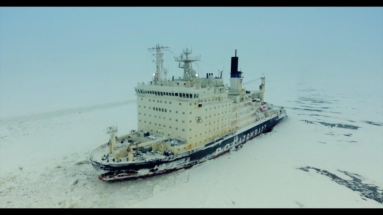 Арктика. Атомный ледокол Вайгач