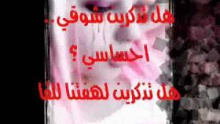 مصطفى كامل 2010 ..... بحر الدموع