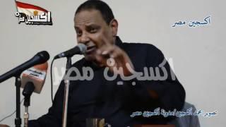 """اسئلة ندوة د.علاء الأسواني """"هل تصلح الأحزاب الدينية لتطبيق الديموقراطية"""""""