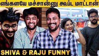 'கவின் Sakshi-ட்ட பேசாம இருக்கறது நல்லது' Shiva & Raju Exclusive | Bigg Boss 3 Exclusive | Kavin