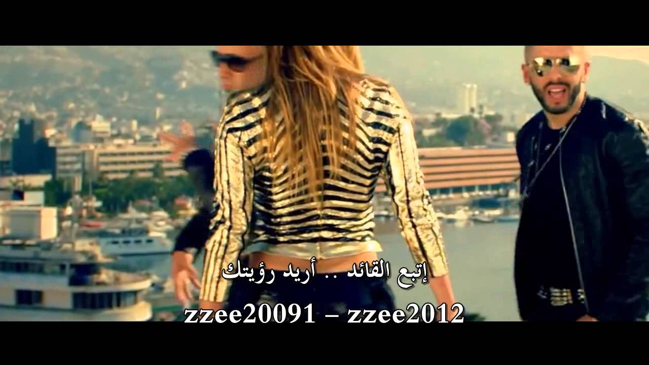 Follow The Leader Wisin Mp3 Download - Whats-mp3.com
