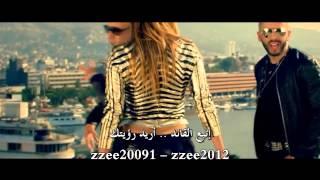 ترجمة جينيفر لوبيز Jennifer Lopez - Follow the leader thumbnail