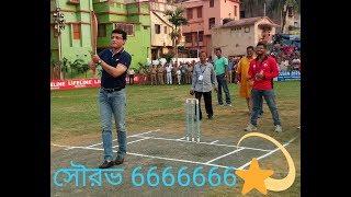 Dadagiri season-7 grand finale  part -2  - Dip Talukder