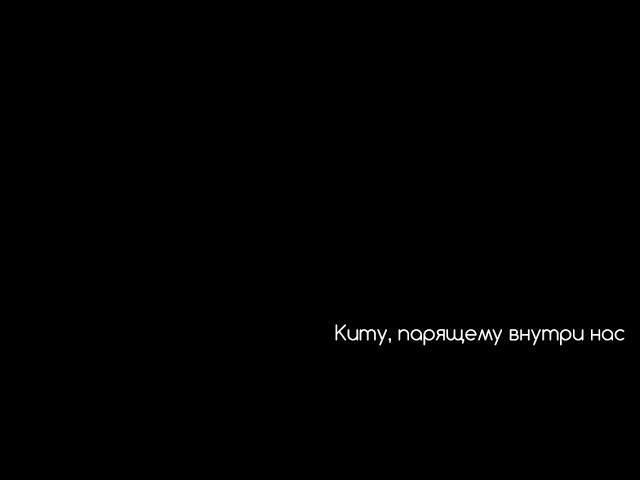 Изображение предпросмотра прочтения – «Рождены для съёмок» представляют буктрейлер кпроизведению «Мы, дети золотых рудников» Э.Фрей