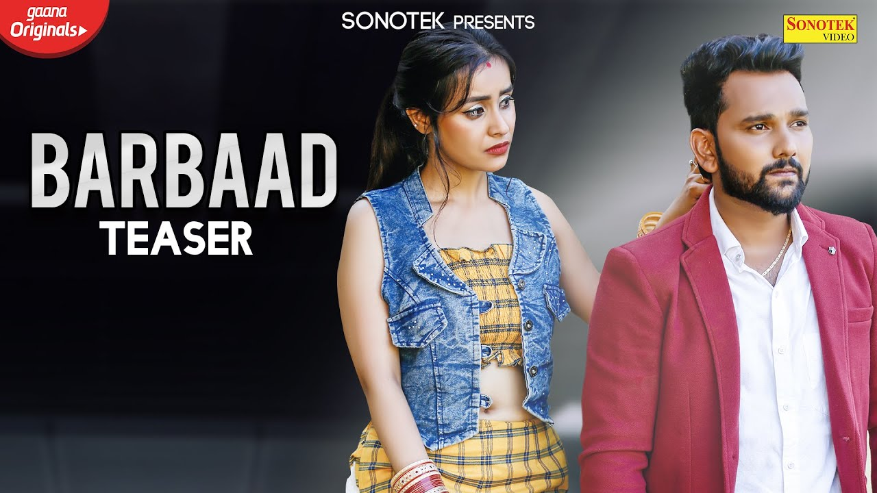 Barbaad (Teaser) | Vicky Tarori, Shivani Singh | New Haryanvi Songs Haryanavi 2020 | Sonotek Music