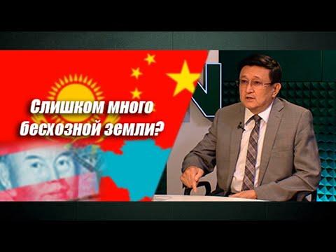 Китайский взгляд на