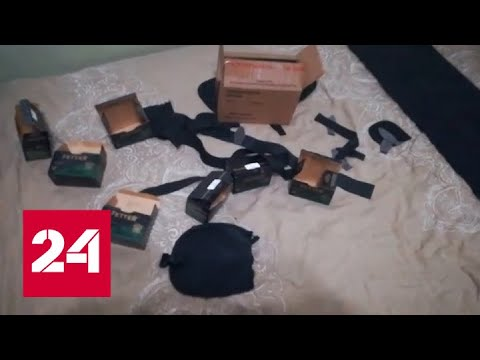 Download В квартире пермского убийцы найдена странная записка - Россия 24