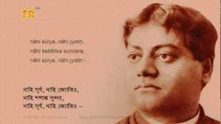 Nahi Surya Nahi Jyoti by Swami Vivekananda and performed by Sri Anup Ghoshal
