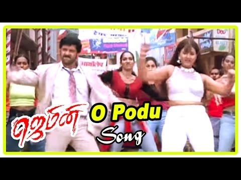 Gemini Movie Scenes | O Podu Song | Vikram gets drunk and tries to convince Kiran | Dhamu