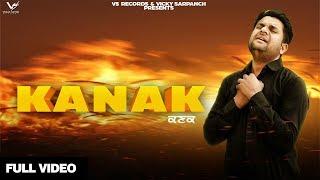 Kanak | Full | Darshanjeet | New Punjabi Songs 2019 | Latest Punjabi s 2019 | Vs Records
