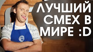 сАМВЕЛ АДАМЯН ПОСЛЕДНИЕ 2016