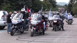 International Honda GoldWing Treffen 2013