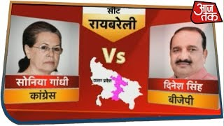 Raebareli: Is Another Easy Win In The Cards For Sonia Gandhi Against Dinesh Singh Of BJP?