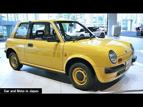 ( 4K )  Nissan Be-1 1987 : Yellow