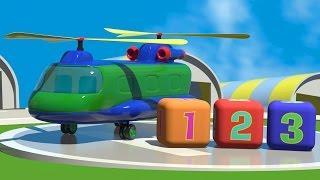 Развивающий мультфильм для детей. 3D аэропорт. Конструктор ВЕРТОЛЕТ. Цифры 1-3