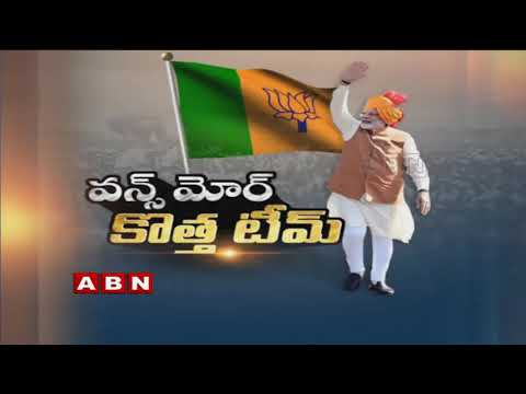 Who Will Be Part Of Narendra Modi's New Cabinet? | ABN Telugu