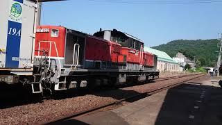 DD51-1804〔迂回貨物列車〕9081レ   大田市駅通過
