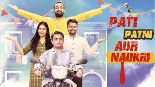 Pati, Patni Aur Naukri | Digital Kalakaar