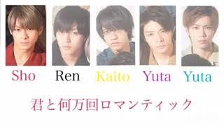 King & Prince/koi-wazurai【歌詞付き】