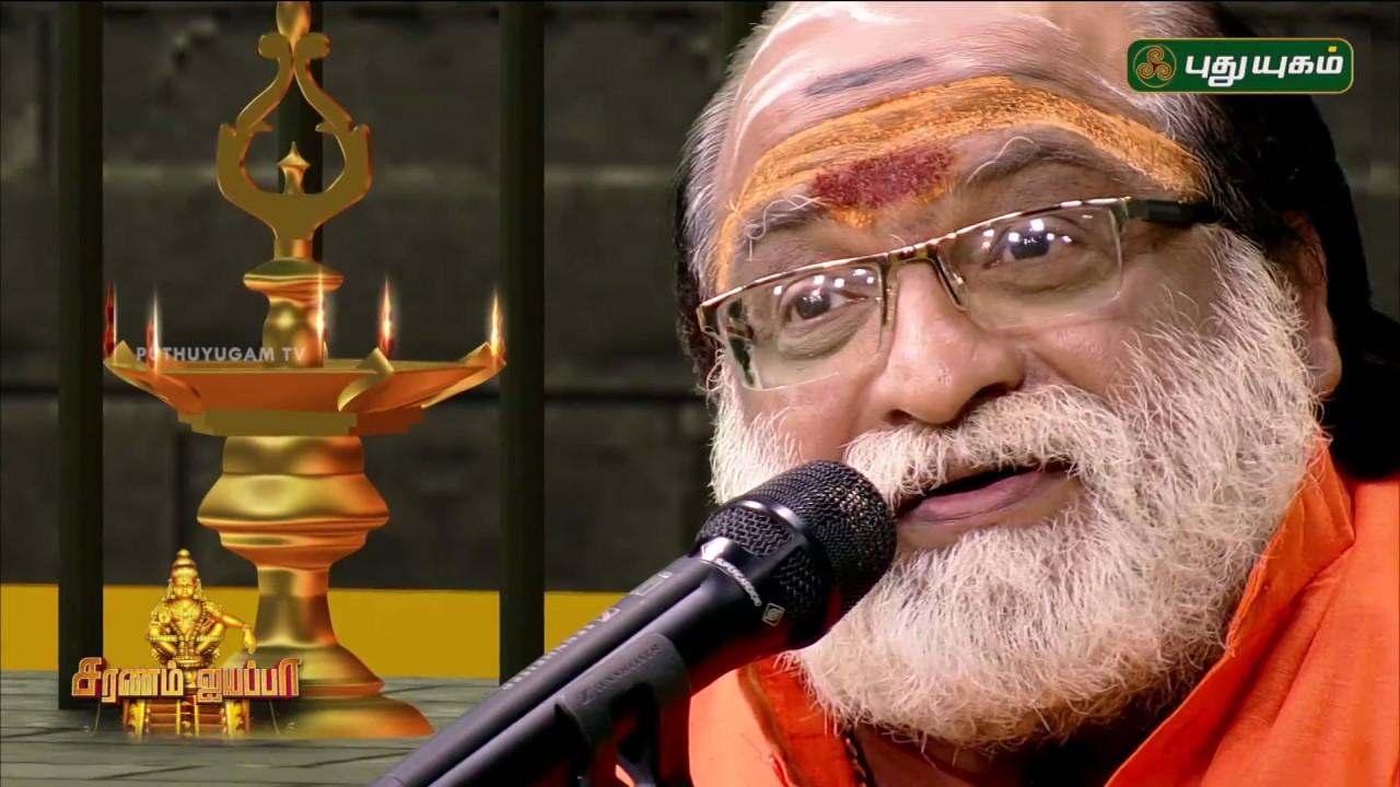 Ayyappan Songs by Veeramani Raju | ஐயப்பன் பாடல்கள் | வீரமணிராஜு | Song 20 | Veeramani Raju