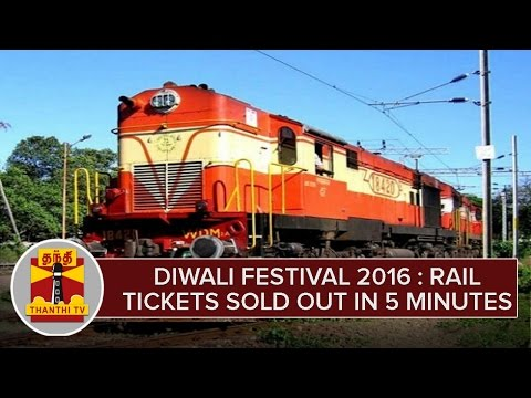 Diwali Festival 2016 : Rail Tickets Sold Out in 5 Minutes | Thanthi TV