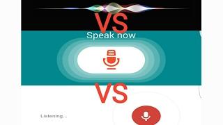 Siri vs S Voice vs Google