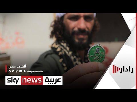 مصر.. إدراج 21 شخصا من تنظيم الإخوان على قوائم الإرهاب   رادار