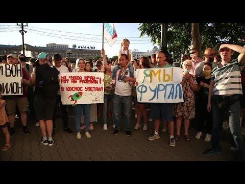 20 день протестов в Хабаровске в поддержку губернатора Сергея Фургала / LIVE 30.07.20