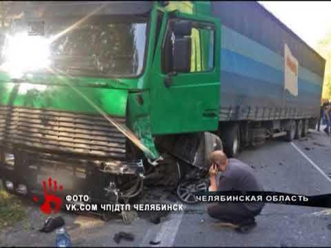 Мужчине оторвало руку после ДТП с грузовиком