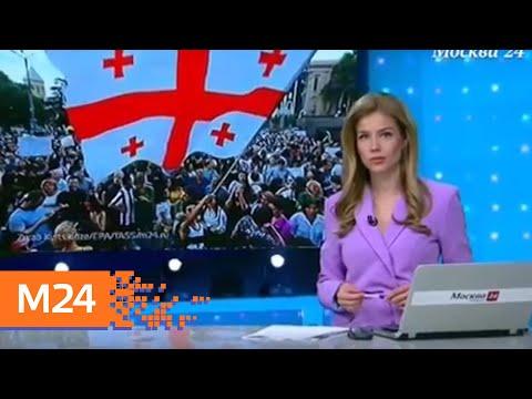 Госдума проголосовала за введение санкций против Грузии единогласно - Москва 24