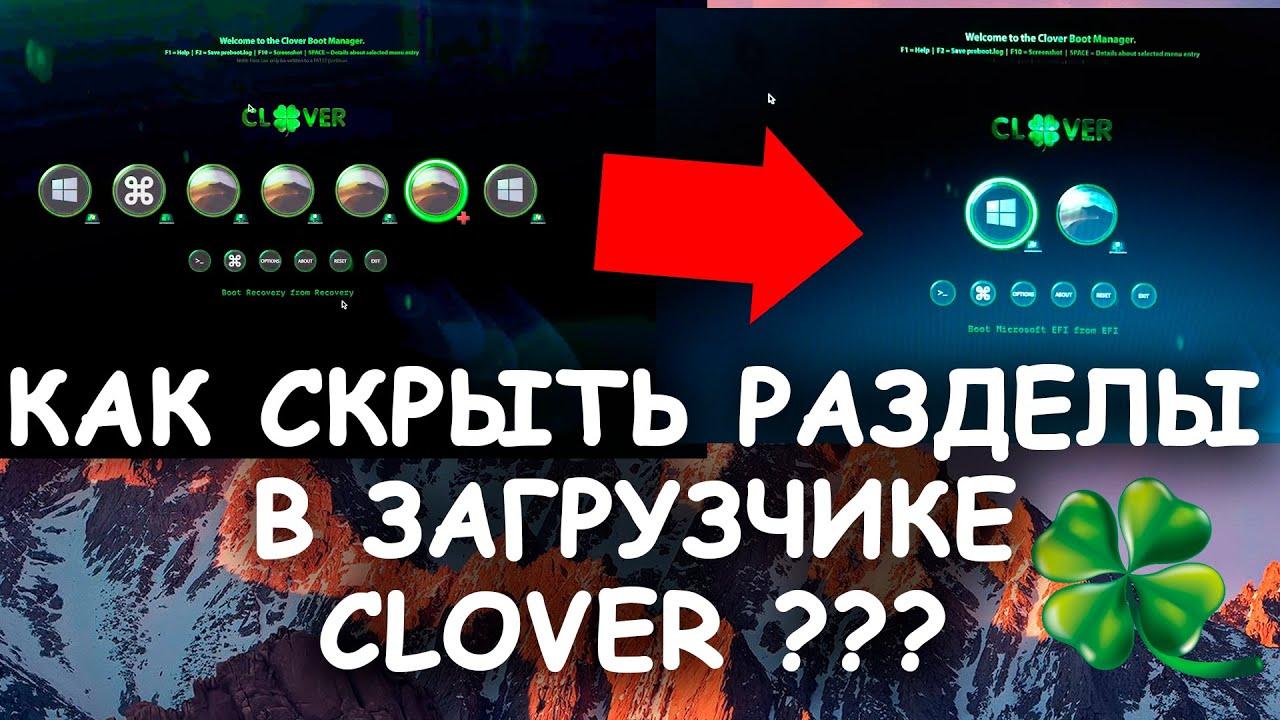 Download Patch+Atheros+AR5B95/AR9285+via+Clover - NatokHD Com