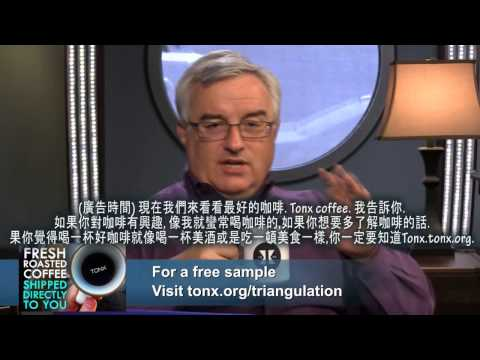 Triangulation 116 Philip Rosedale 繁體中文字幕