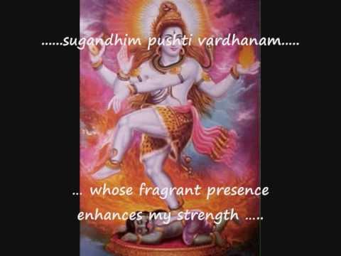 Mantra with English subtitles  Sri Mrityunjaya Mantra -  Rig Veda