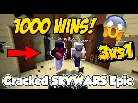 1000th Win BEST Cracked Skywars Server IP Minecraft YouTube