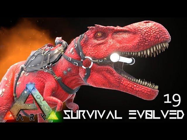 ARK: SURVIVAL EVOLVED - PERFECT ALPHA TREX & LAVA GOLEM TAME !!! E19 (MODDED ARK EXTINCTION CORE)