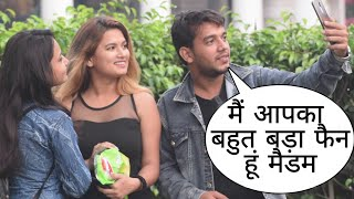 Mai Aapka Bhut Bda Fan Hu Madam Prank On Cute Girl By Desi Boy With Twist Epic Reaction