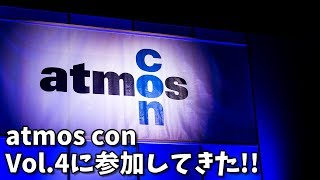 Information— ・atmoscon Instagram →https://www.instagram.com/atmosc...